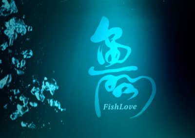Roystan Tan<br>Fish Love